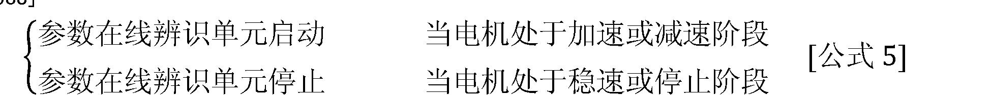 Figure CN102223134AD00083