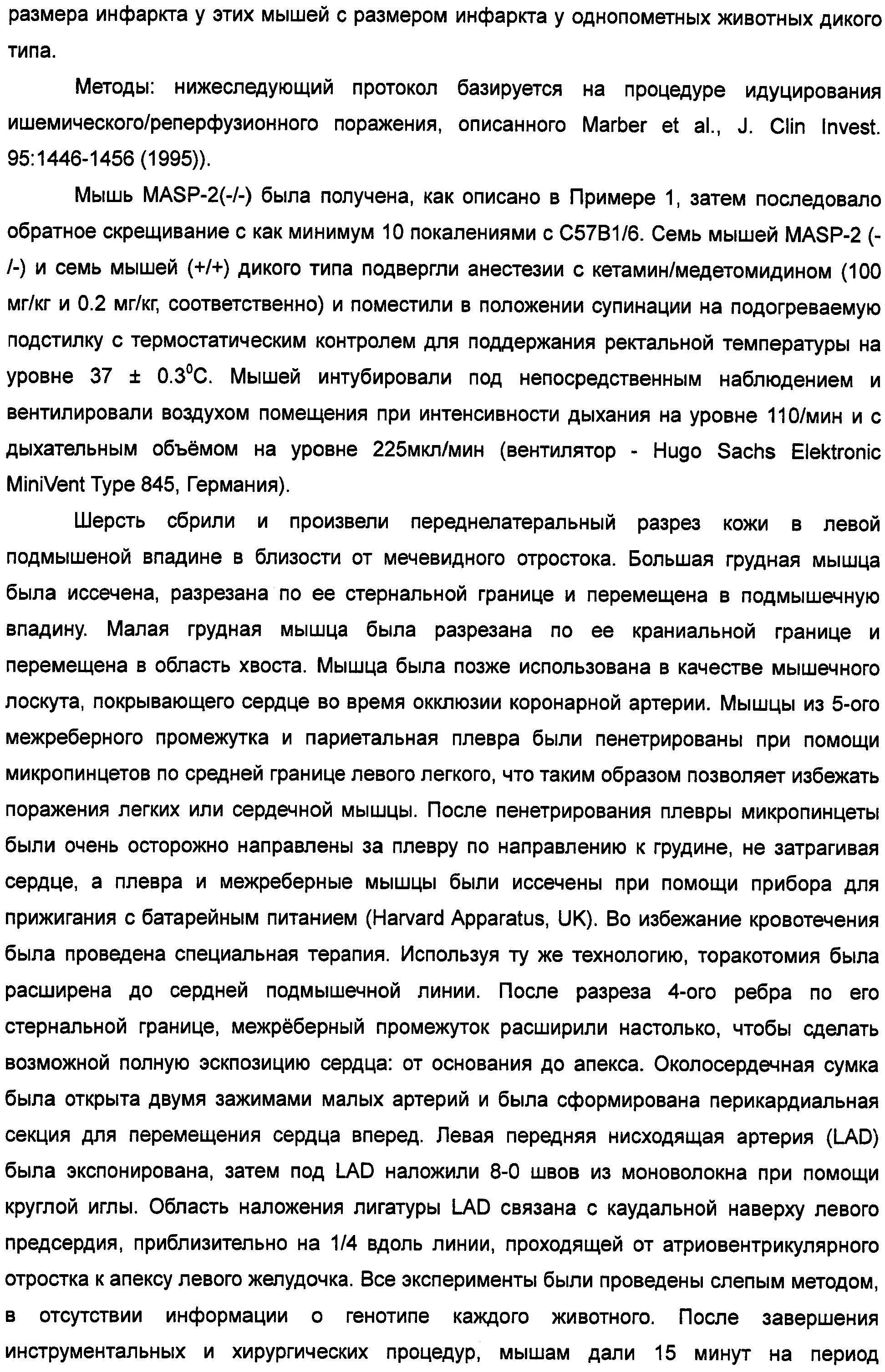 Figure 00000167