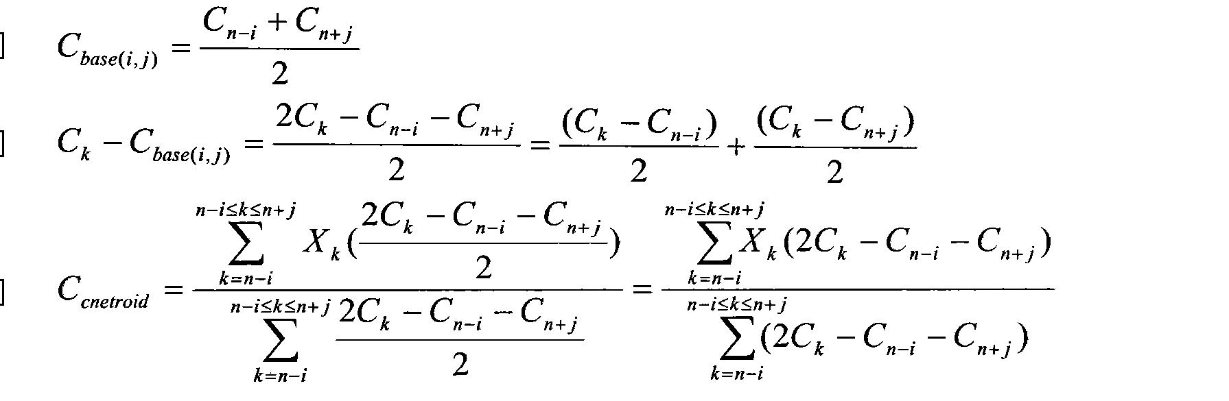 Figure CN102063216BD00244