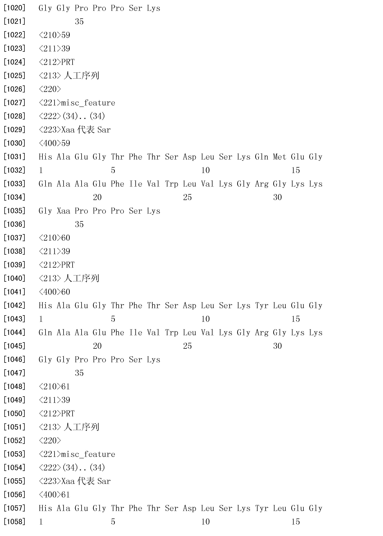 Figure CN101987868BD00421