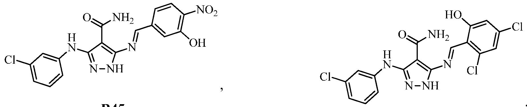 Figure imgf000174_0003