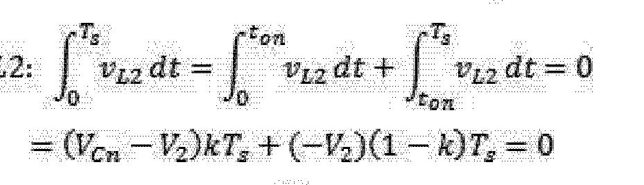 Figure CN102624057AD00082