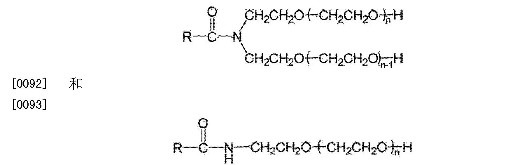 Figure CN103113781BD00093