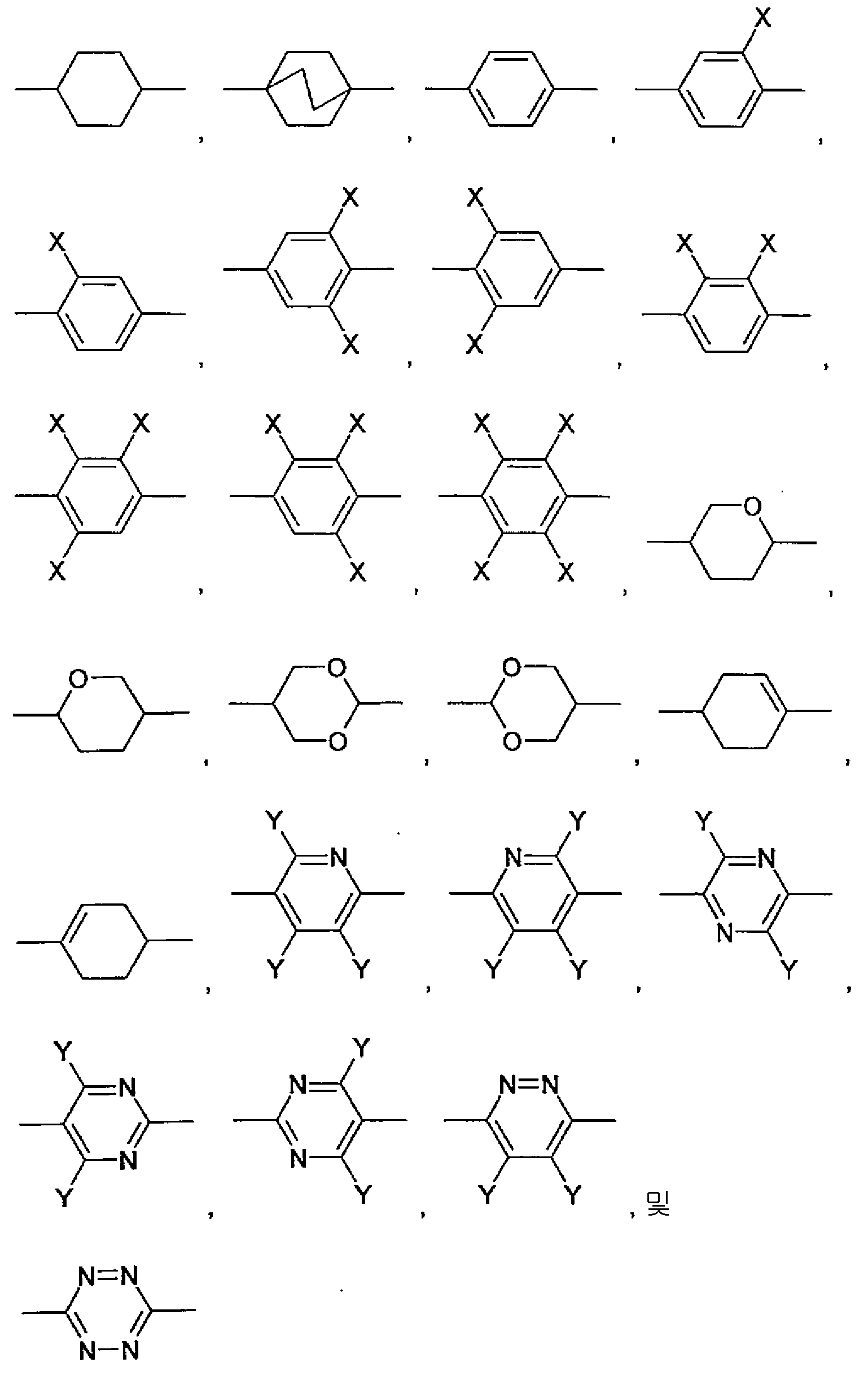 Figure 112013043259540-pct00008