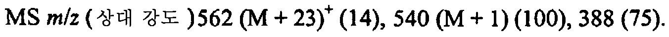 Figure 112007035963535-PAT00027