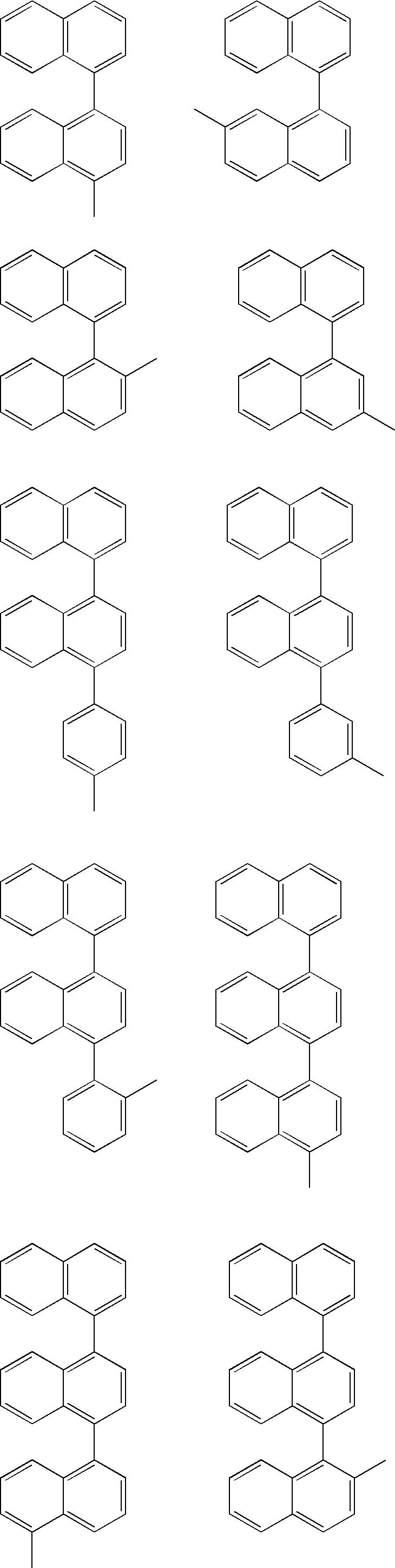 Figure US20040062951A1-20040401-C00021