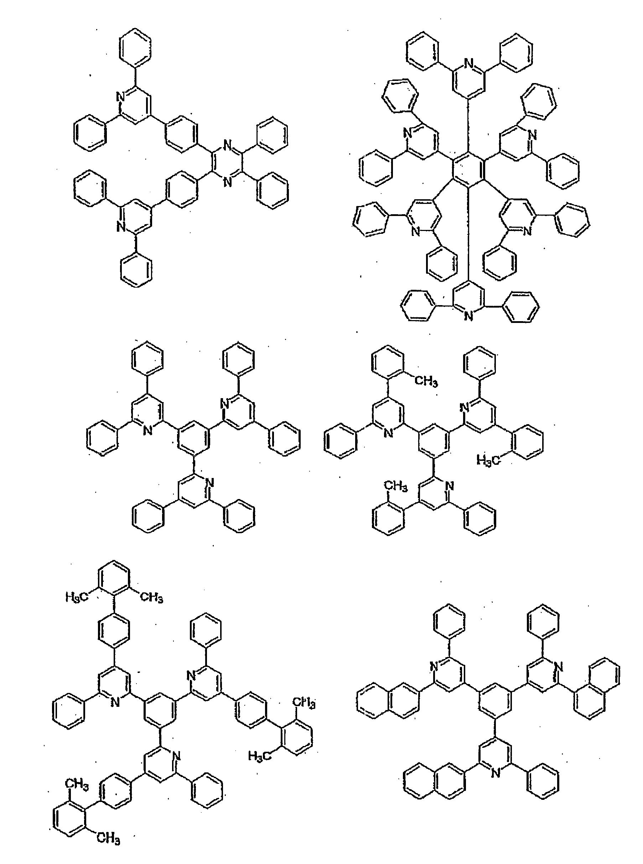 Figure 112010002231902-pat00035