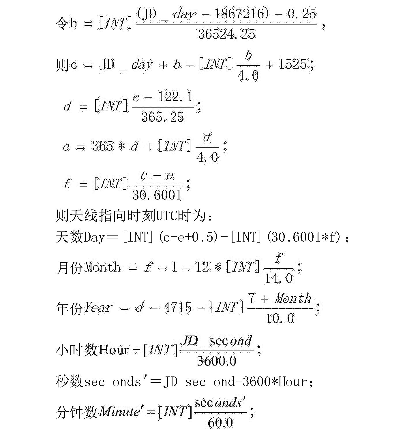 Figure CN104332707BC00031