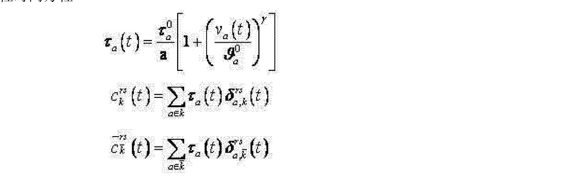 Figure CN102842097AC00044