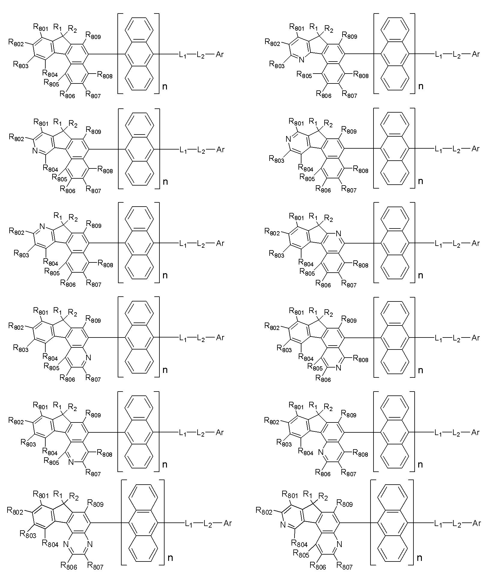 Figure 112009019377921-pat00012