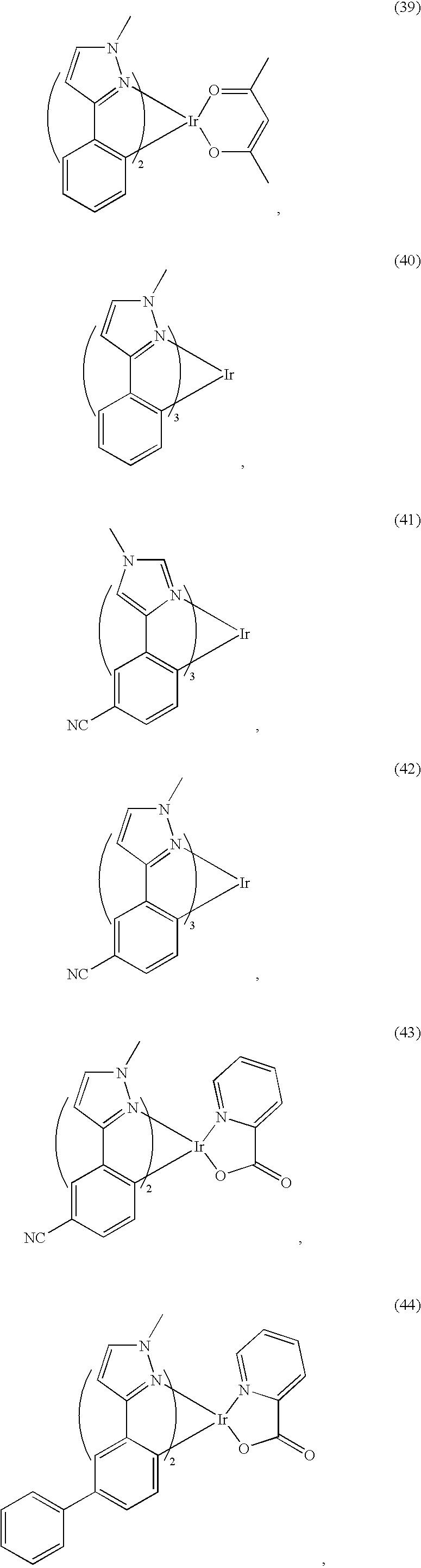 Figure US20050031903A1-20050210-C00022