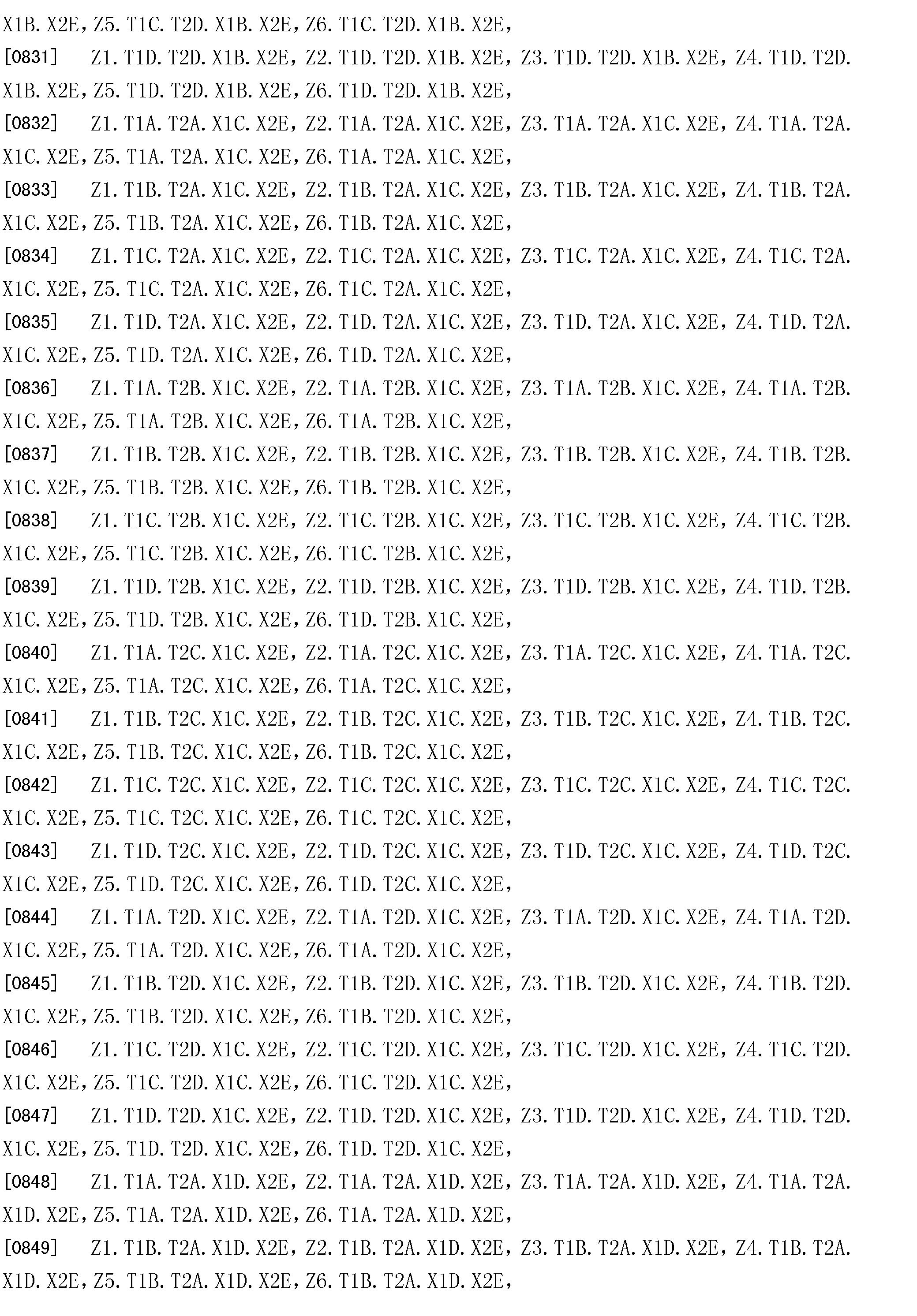 Figure CN101490023BD00801
