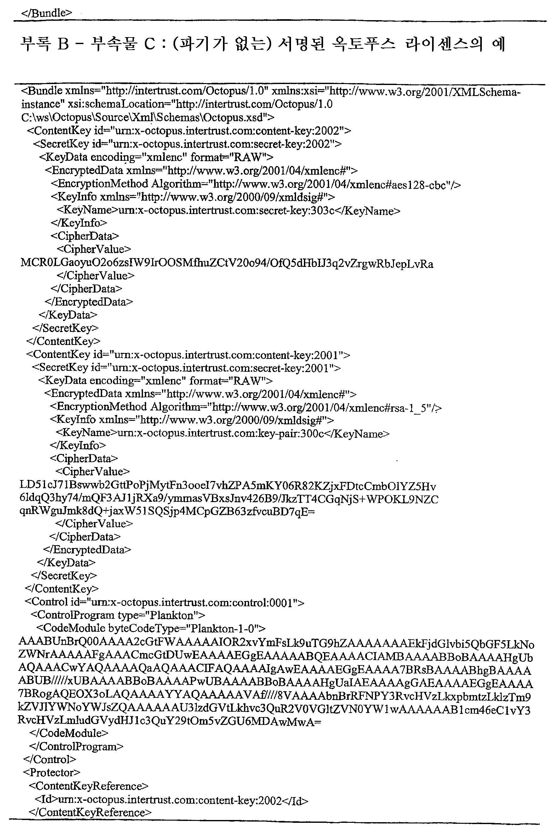 Figure 112011100928400-pat00166
