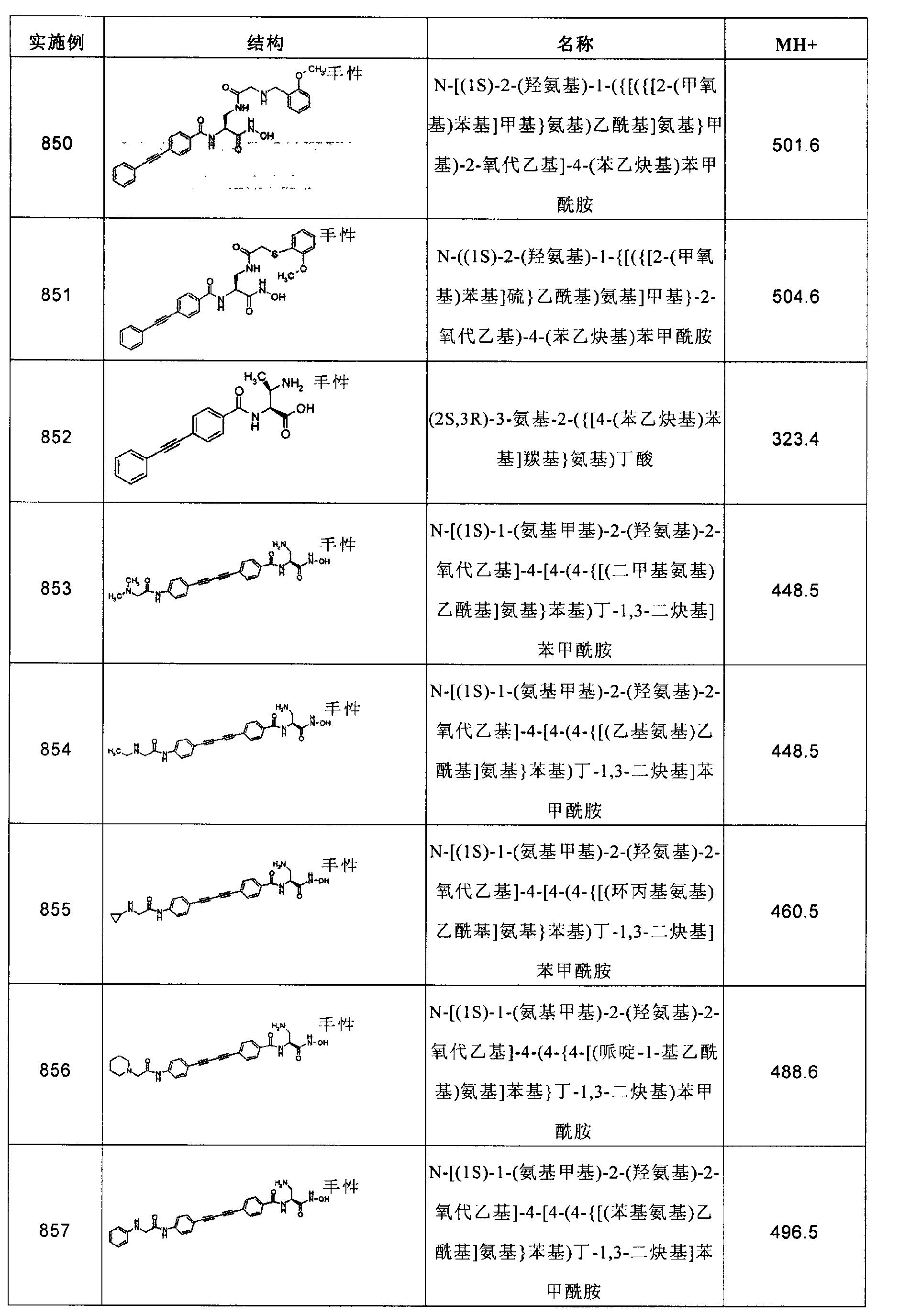 Figure CN102267924AD02281