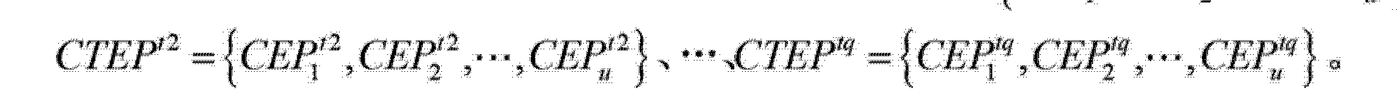 Figure CN103018759BD00172