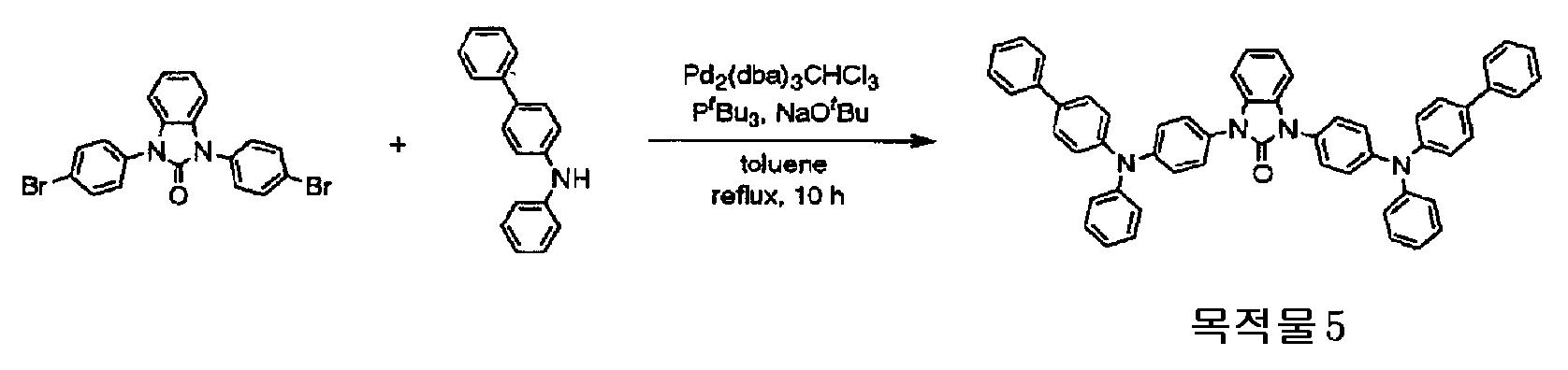 Figure 112008027807398-pct00055
