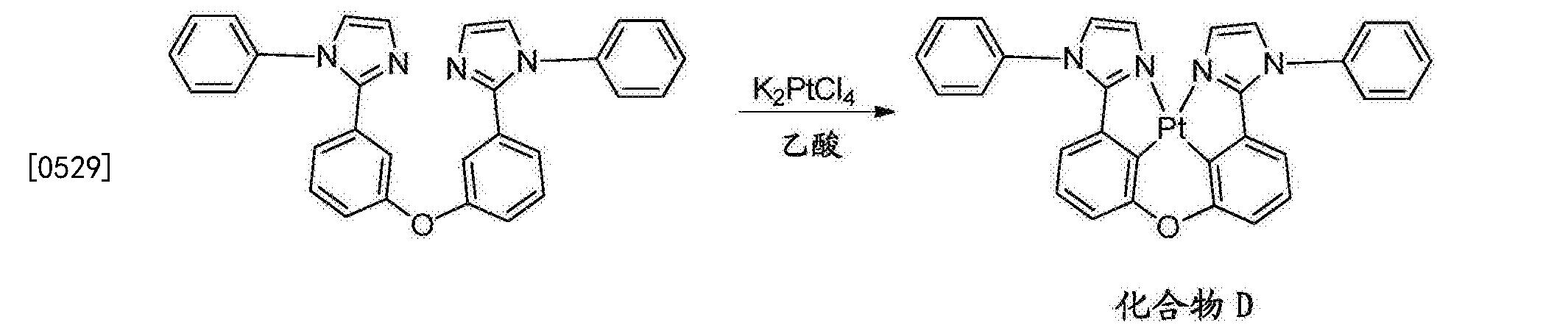 Figure CN106749425AD01562