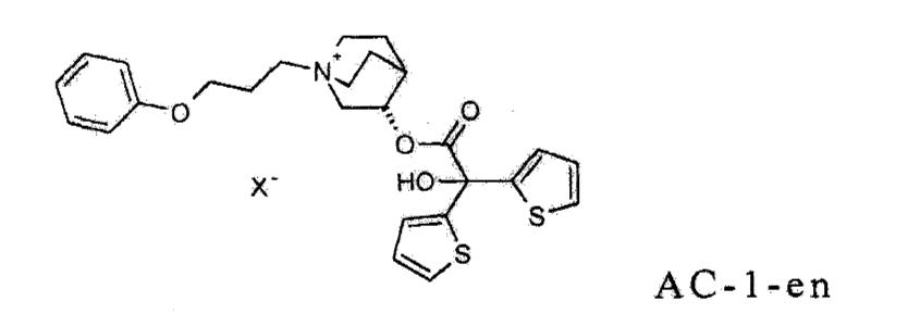 Figure CN101977693AD00182