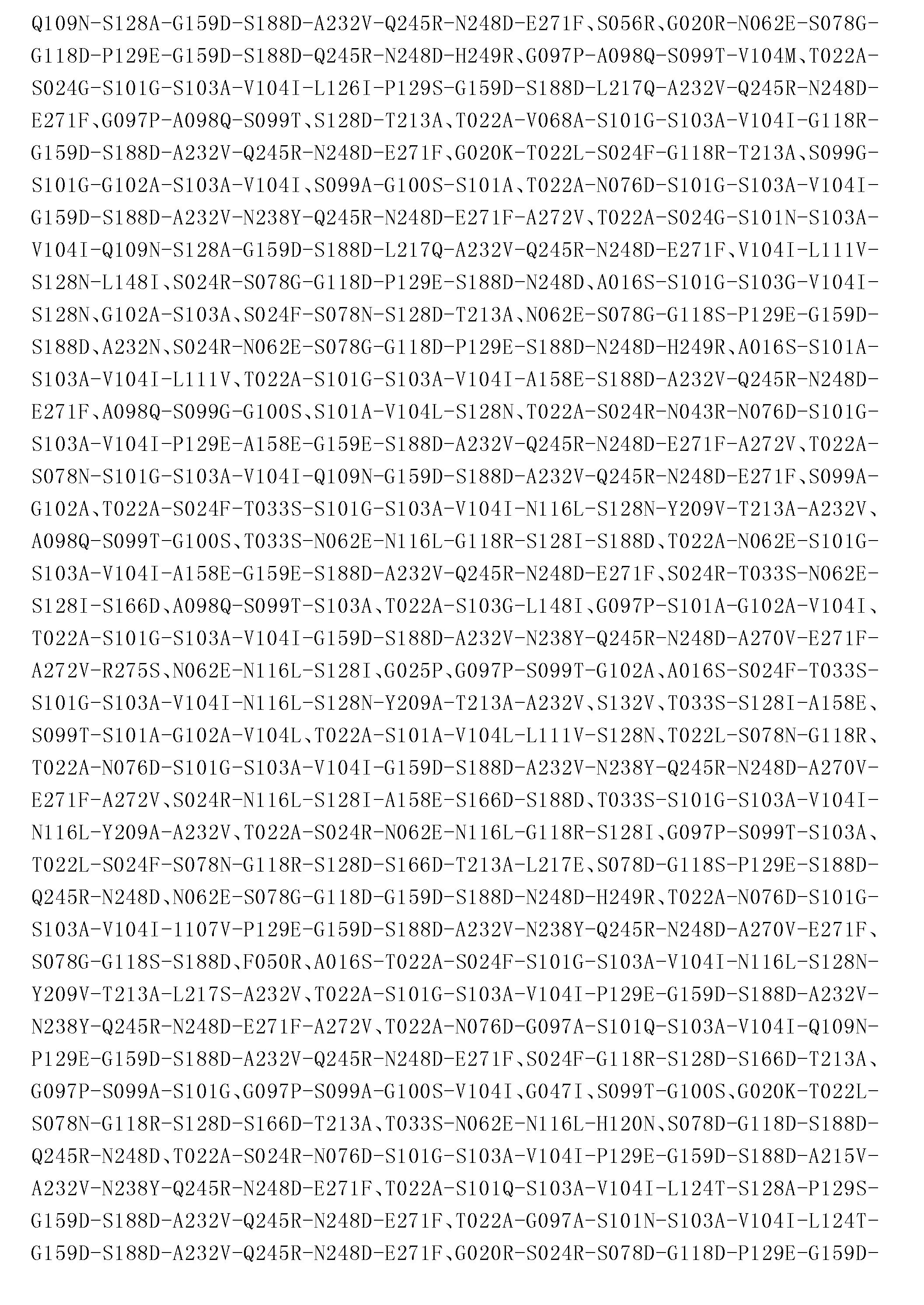 Figure CN103764823BD00861