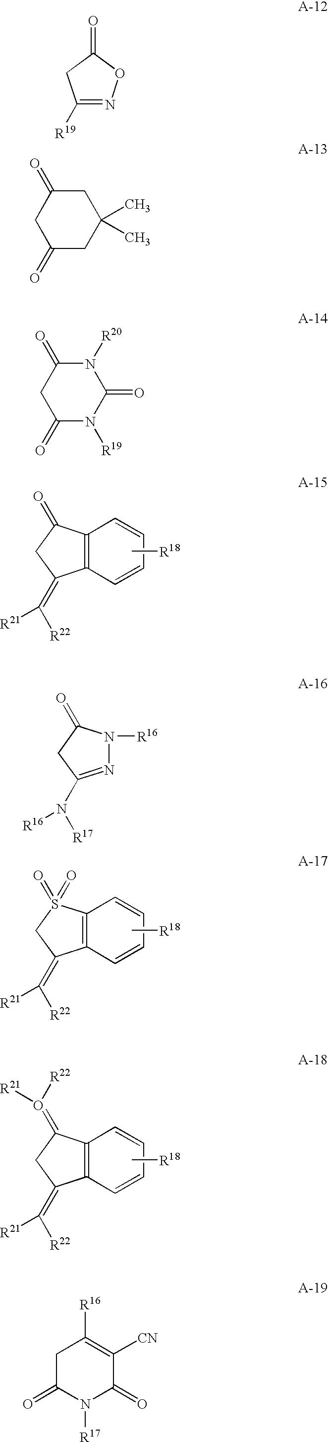 Figure US20070287822A1-20071213-C00009