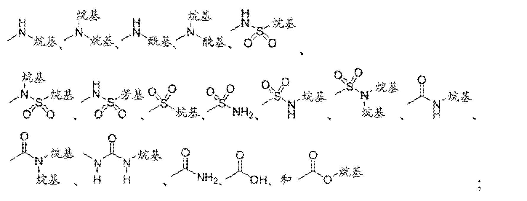 Figure CN102448458BD00603
