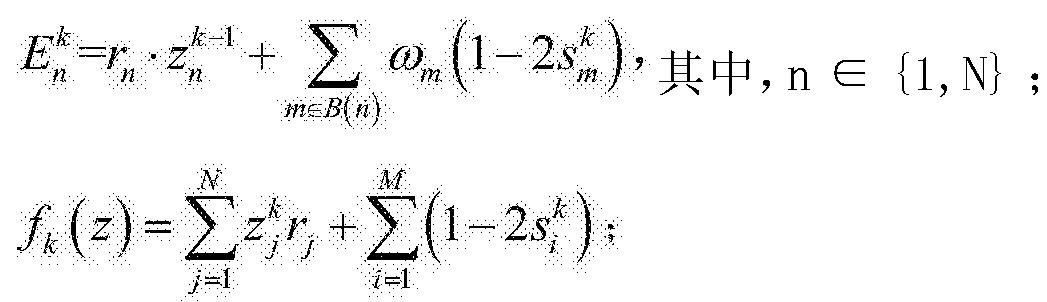 Figure CN102970047BC00044