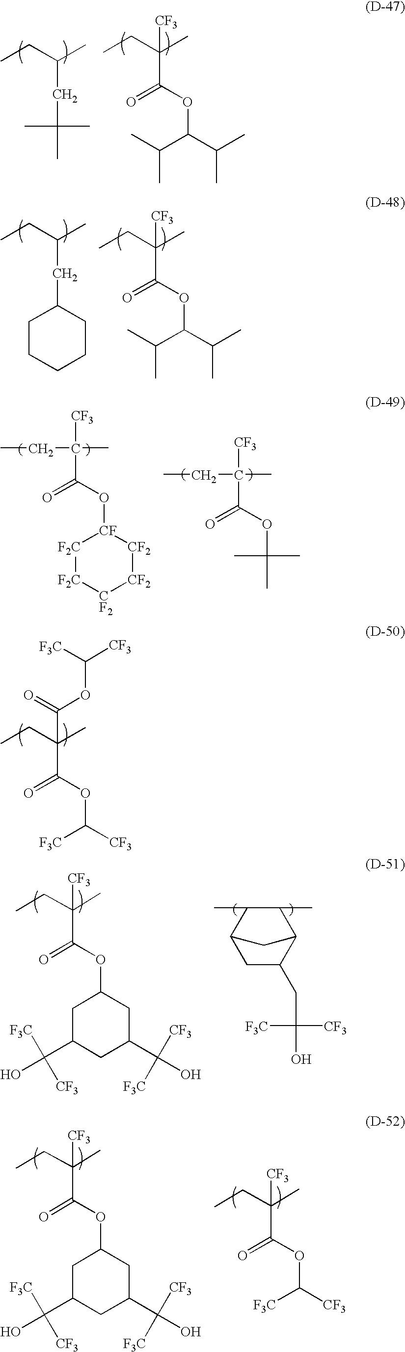 Figure US08017298-20110913-C00092