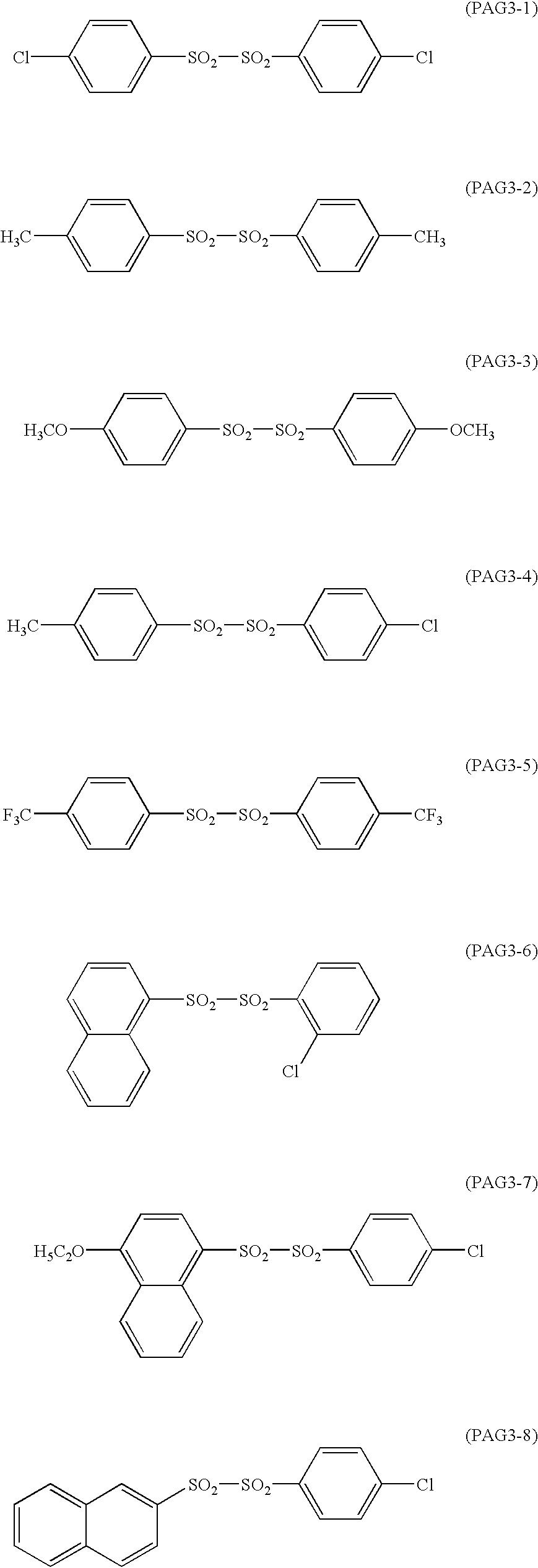 Figure US20030186161A1-20031002-C00012