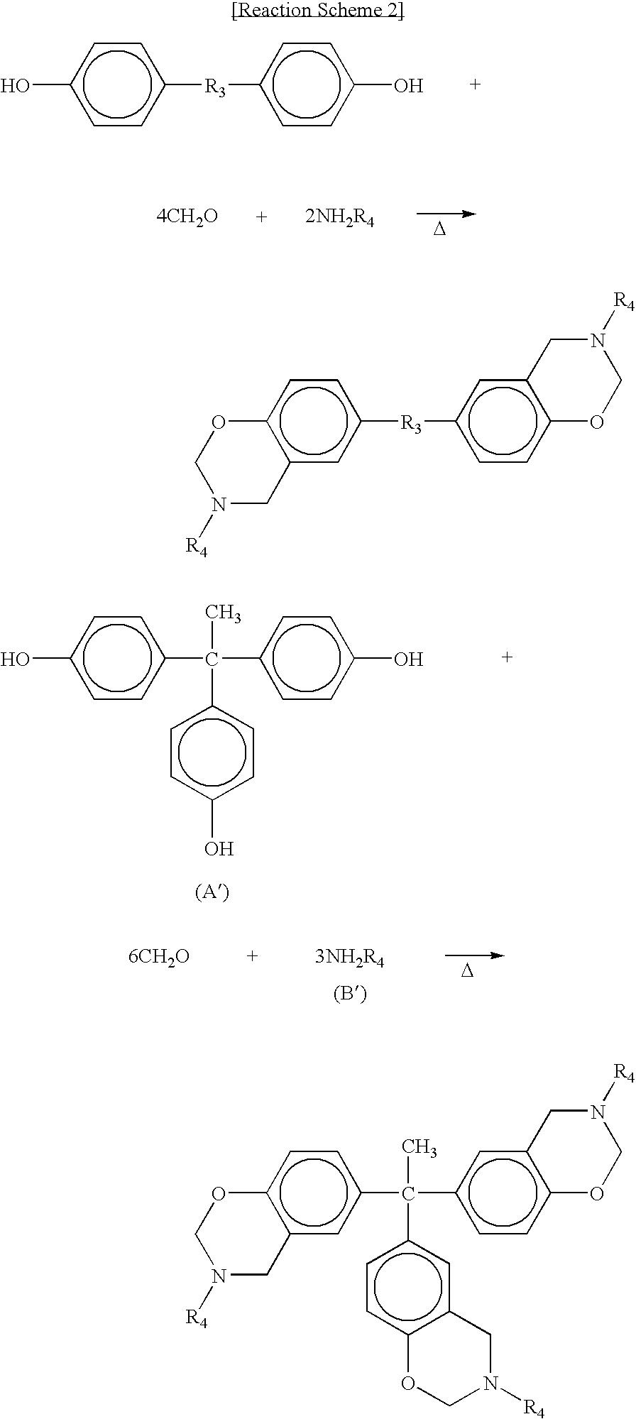 Figure US20070184323A1-20070809-C00011