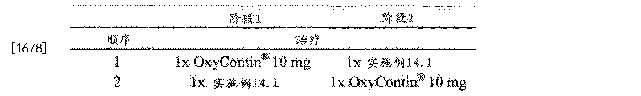 Figure CN102688241BD01561