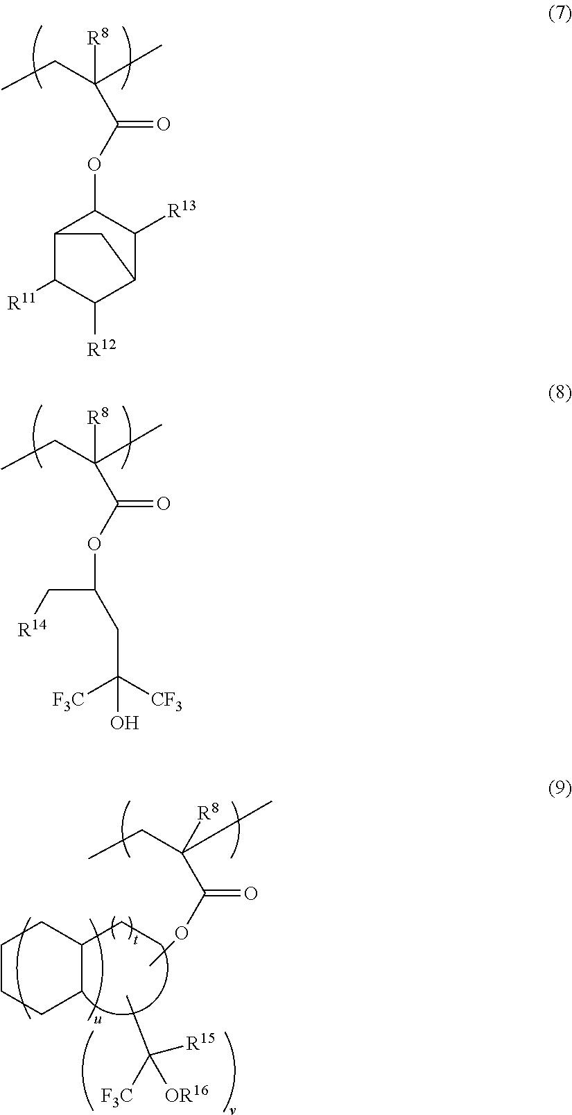 Figure US09182664-20151110-C00186