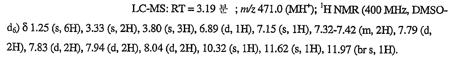 Figure 112007082249387-PCT00113