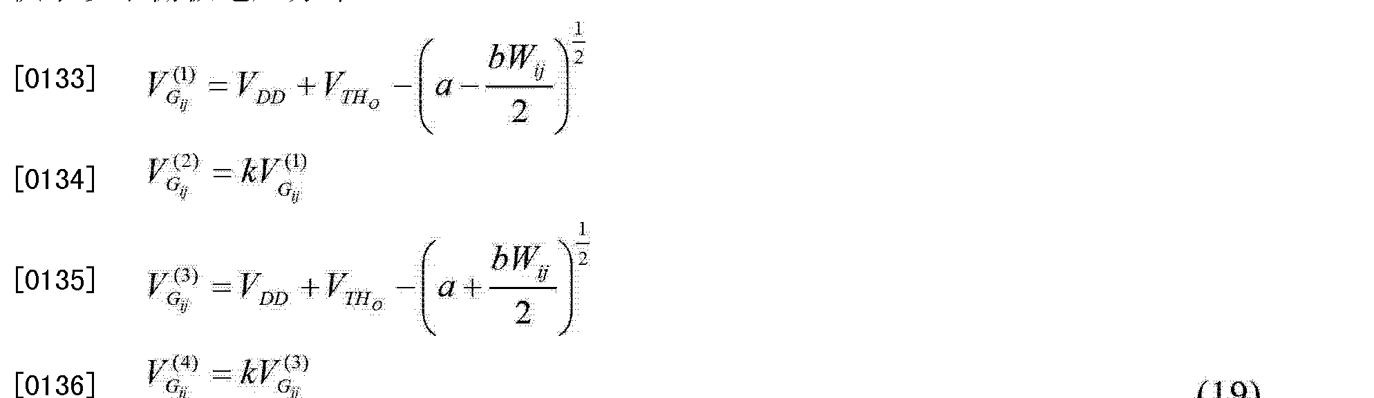 Figure CN102804248AD00165