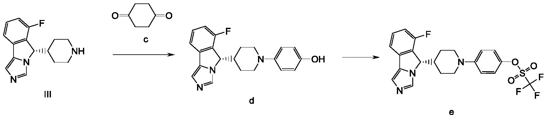 Figure PCTCN2018099113-appb-000014