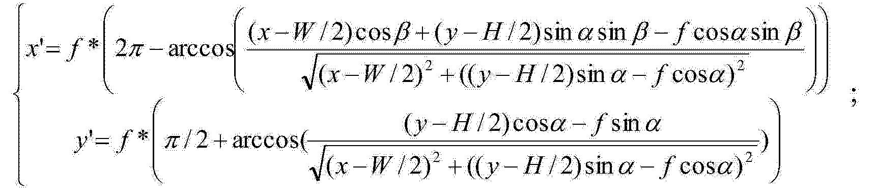 Figure CN104219584AC00032