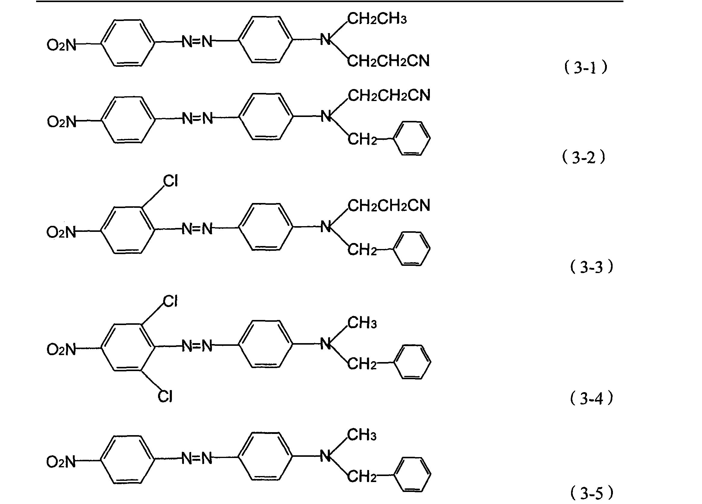 Figure CN101760045BD00101