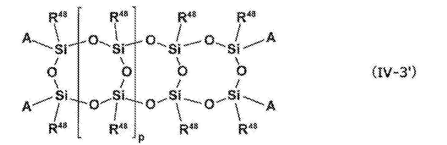 Figure CN106715593AD00271