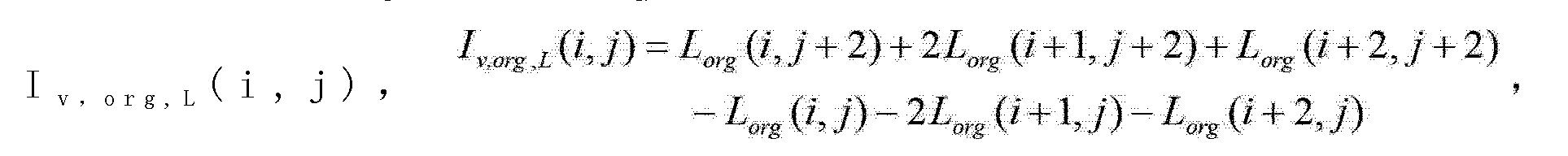 Figure CN102708568AC00034