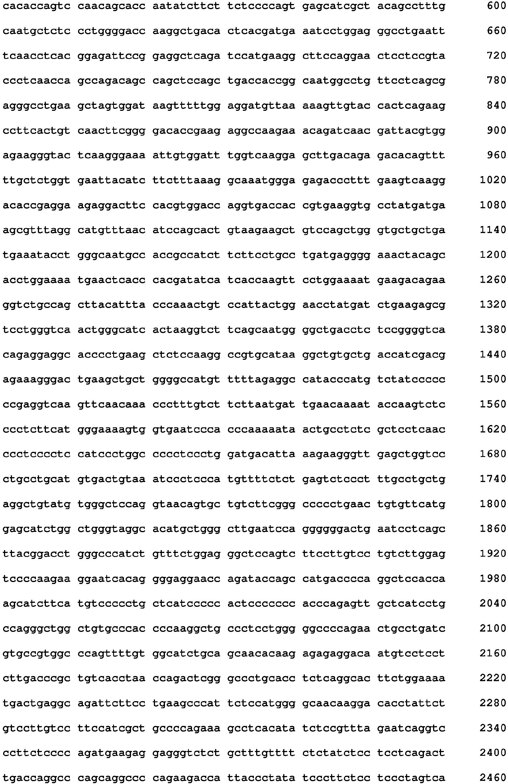 Figure imgb0110