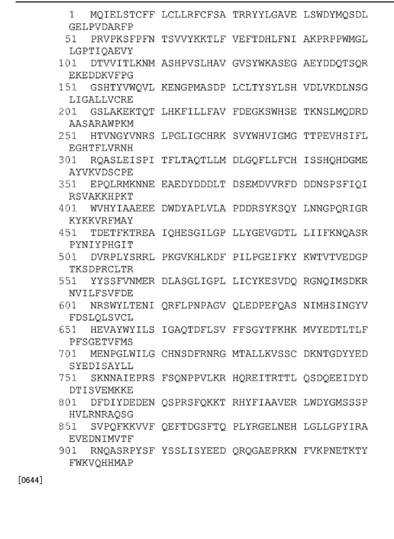 Figure CN104661674AD01261