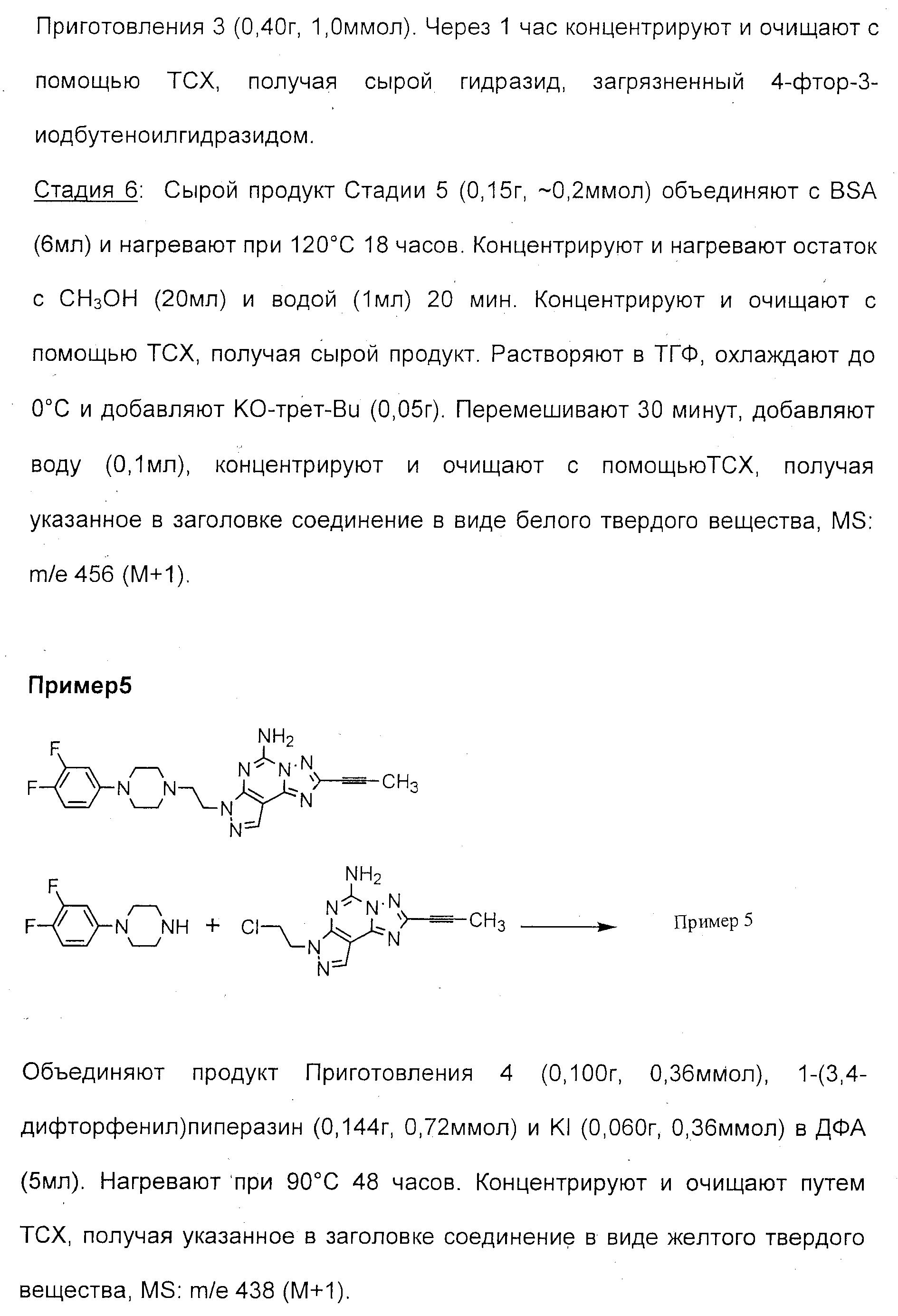 Figure 00000122