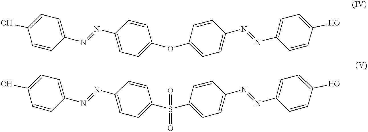 Figure US06303260-20011016-C00009