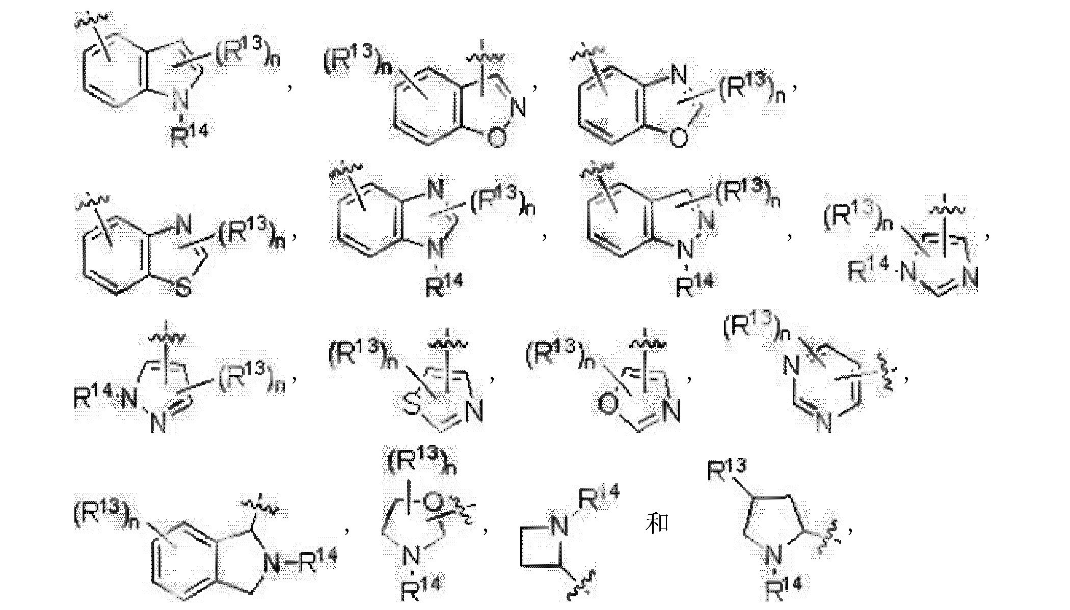 Figure CN102378762AD00221