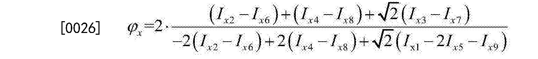 Figure CN104111120BD00051