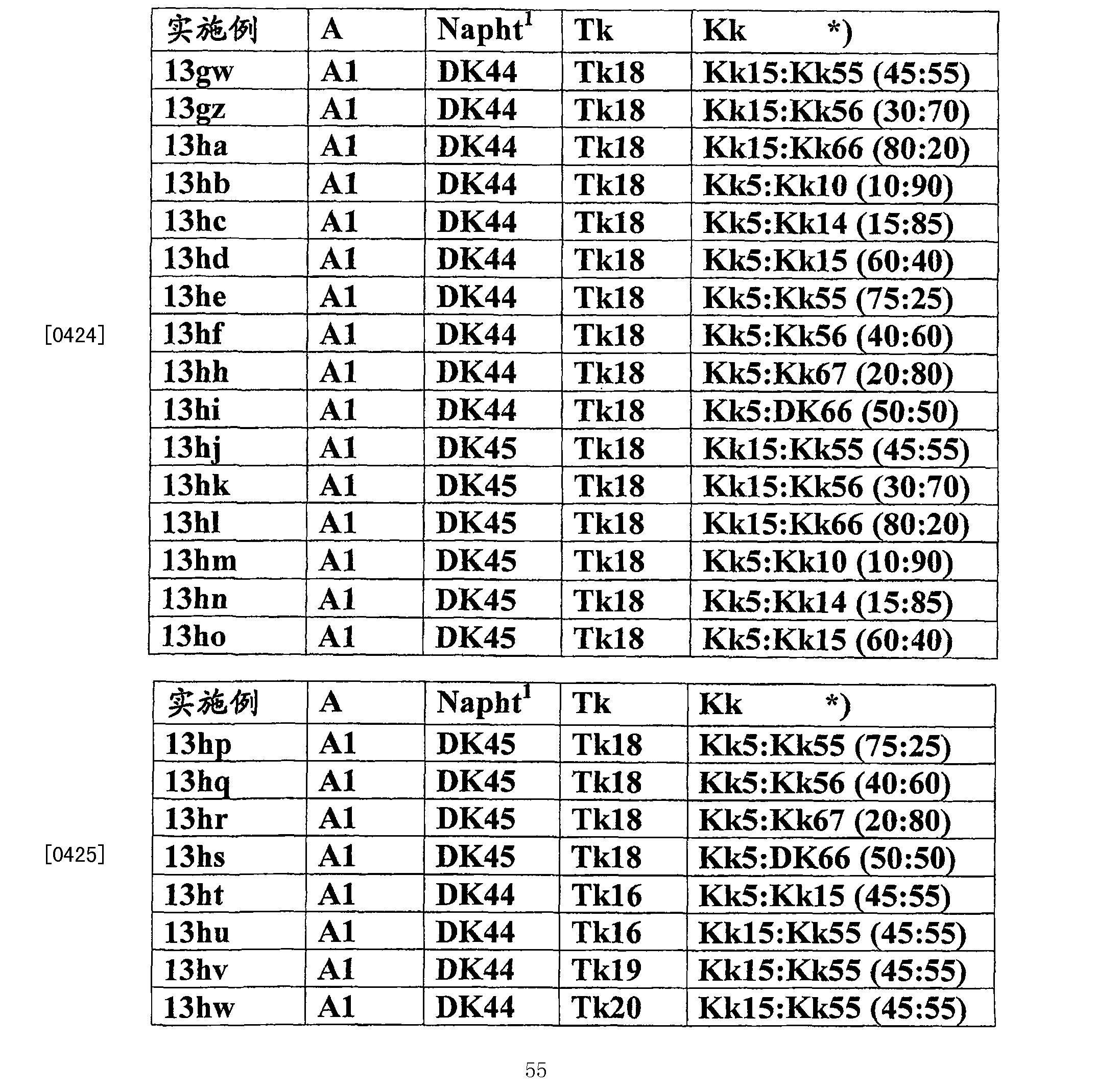 Figure CN101891967BD00551