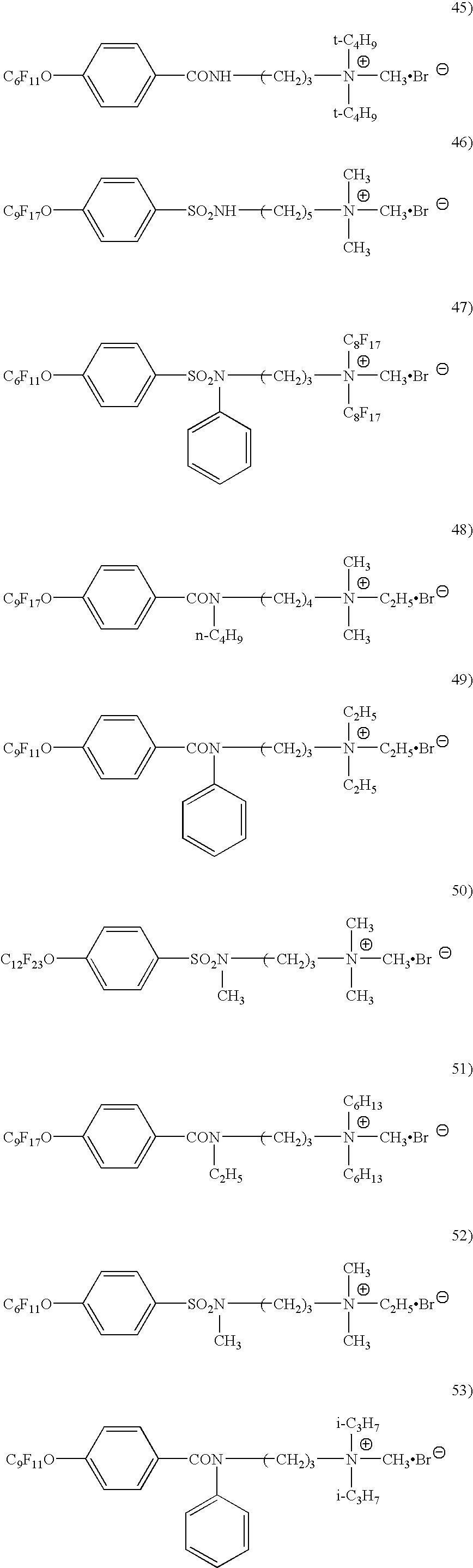 Figure US20050003288A1-20050106-C00008