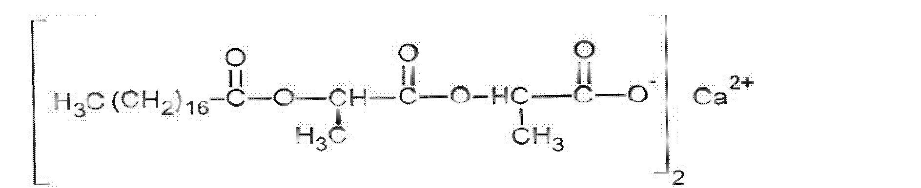 Figure CN102439210AD00332