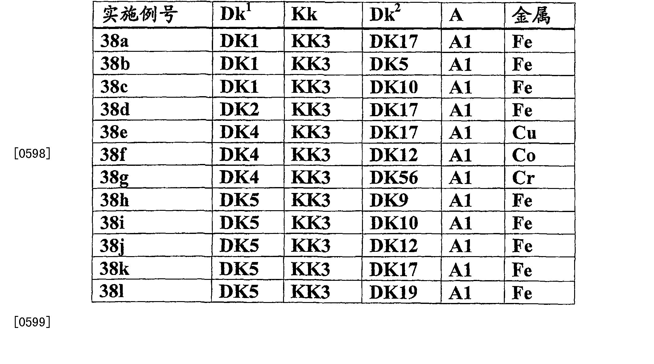 Figure CN101891967BD00731