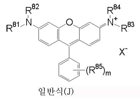 Figure 112014030170437-pct00025