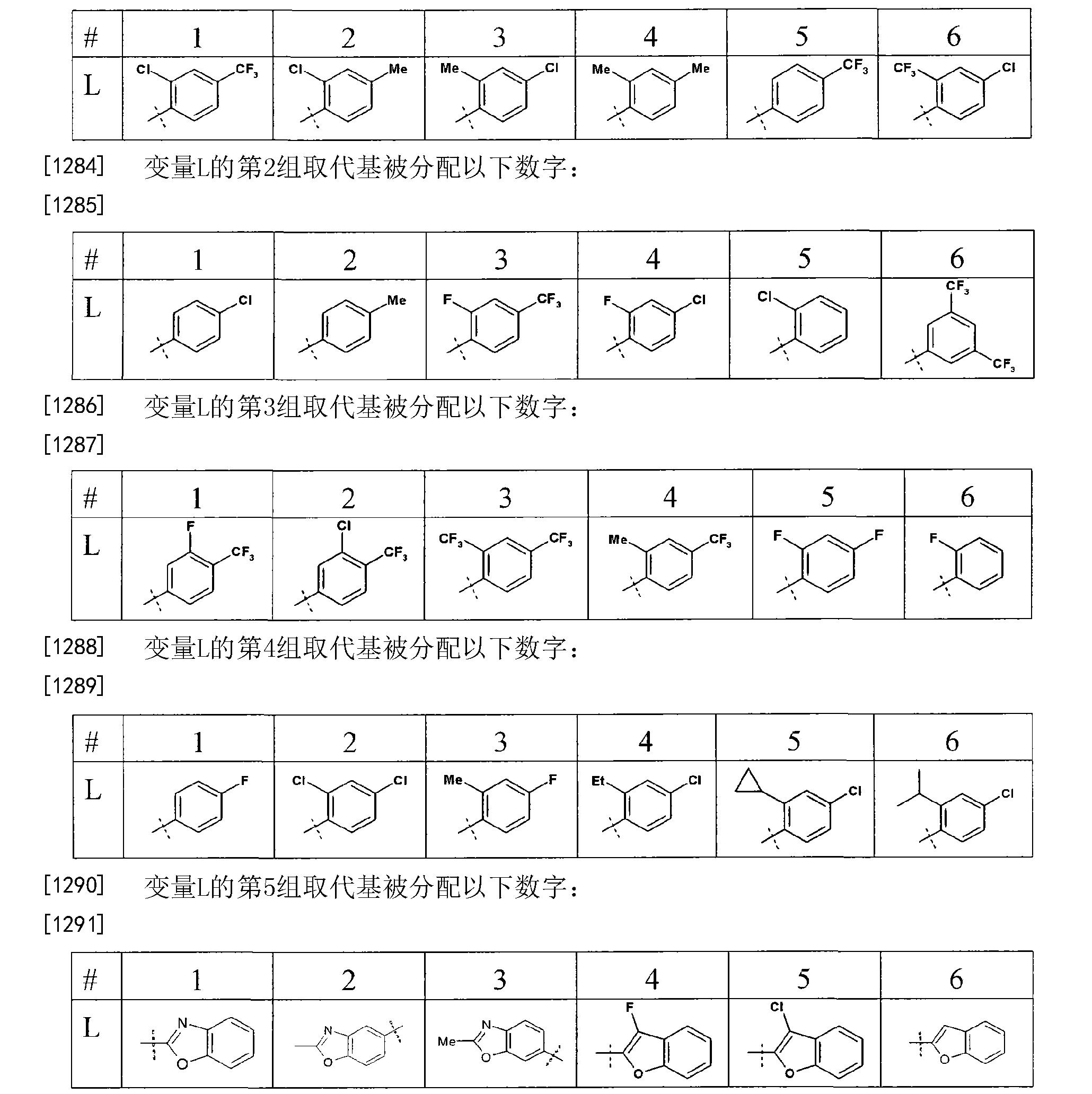Figure CN101610995BD01032